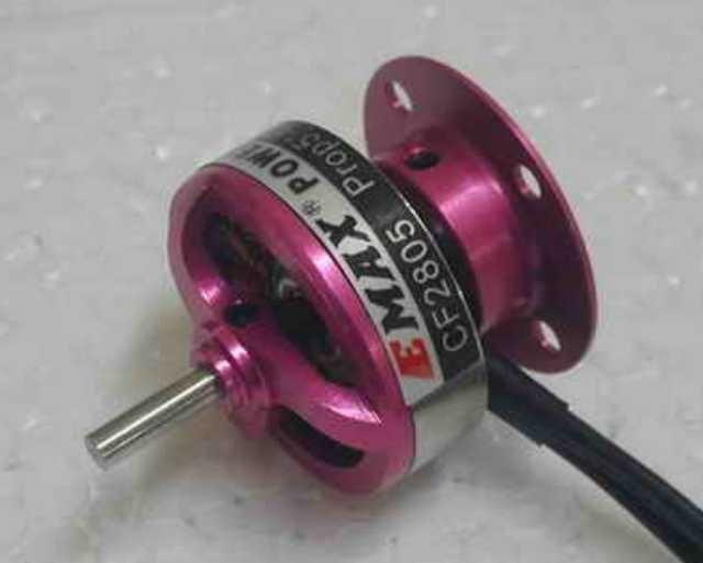 Motor CF2805